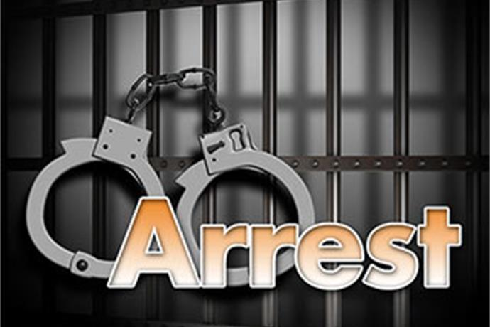 Siblings Arrested on Drug Charges_5864049112474403077