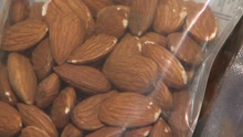 almonds_1495575049494.jpg