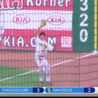 Spikes Fall To Valleycats