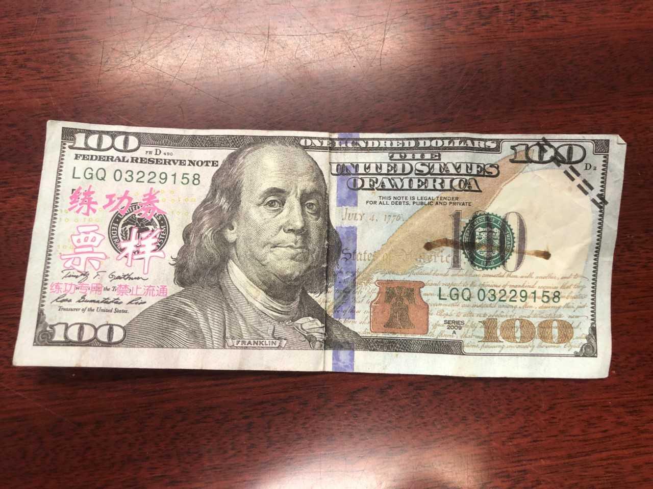 Counterfeit $100 investigation 1_1544464481699.jfif.jpg