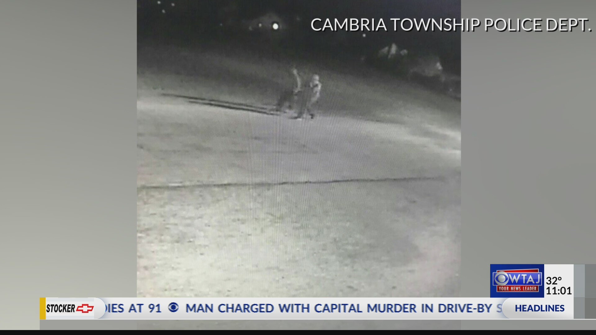 Police search for car thief suspects