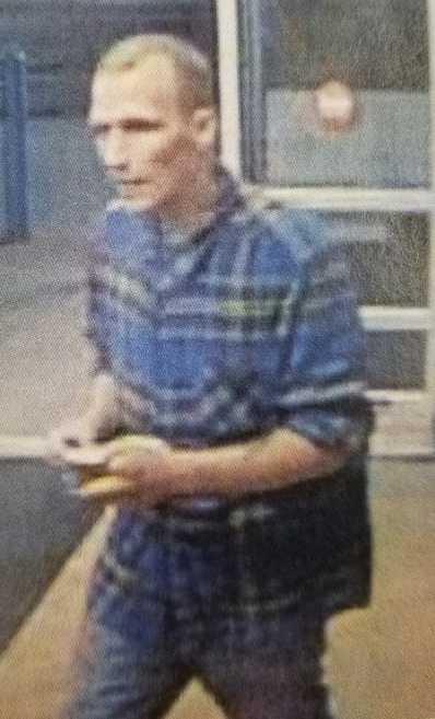 Indiana County theft suspect 2_1559841779894.jfif.jpg